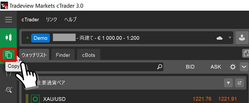 cTraderファイルアイコン